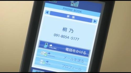 hira027448
