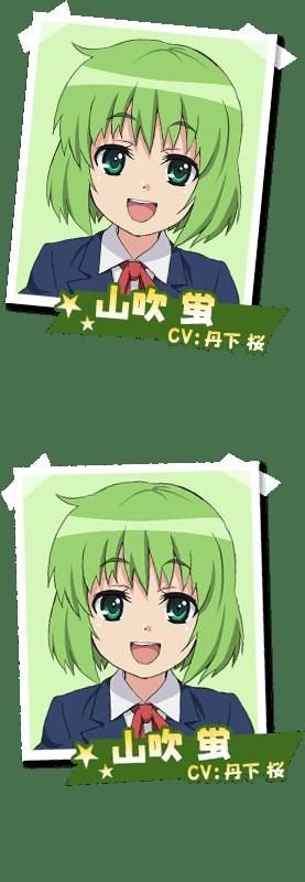 nav_chara6