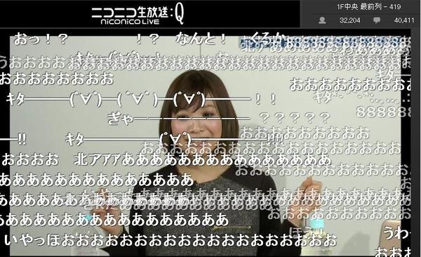 20130318210125