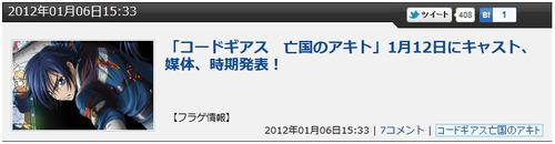 bandicam 2012-01-12 00-52-39-269