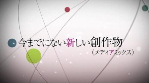20120809002101