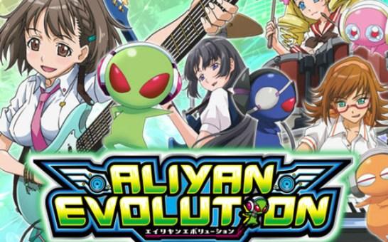 slot aliyan evolution