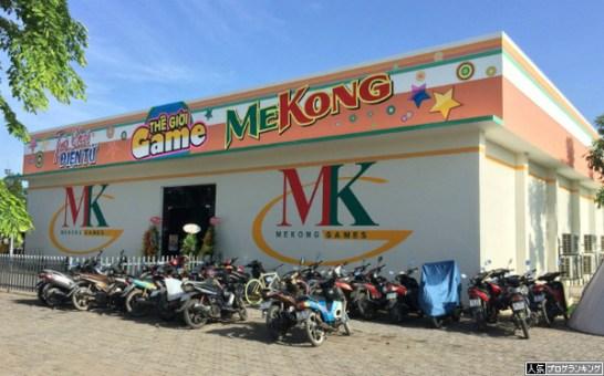 ベトナムでパチンコ店が新規オープン