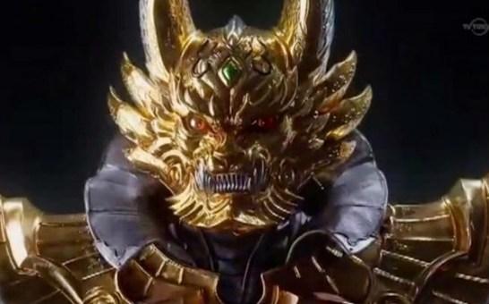 牙狼-GOLD_STORM-翔-49