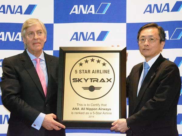 skytrax2014