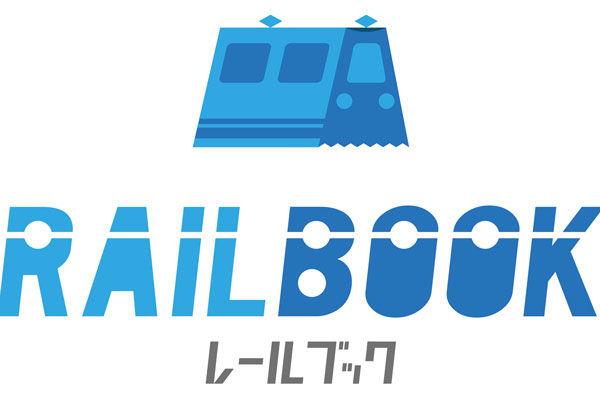 railbook