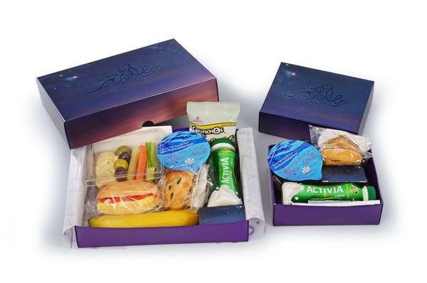 Ramadan boxes