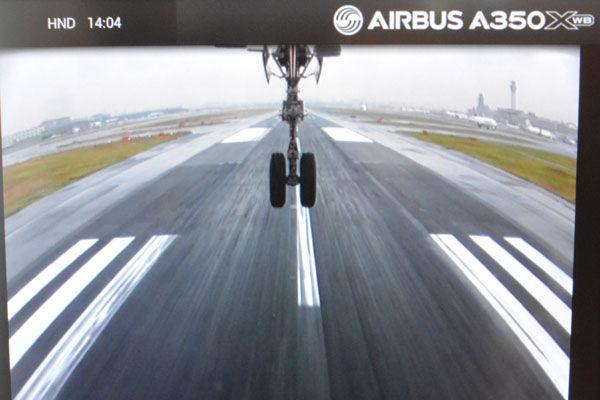 A350-6