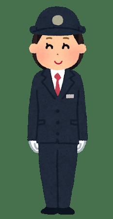 job_bus_driver_woman