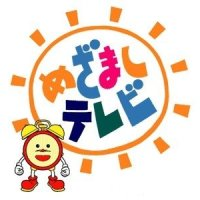 【悲報】フジ「めざましテレビ」で珍事!!!