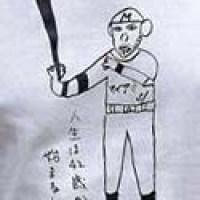 【定期】イチロー キャンプイン 今年のTシャツは浜ちゃん作
