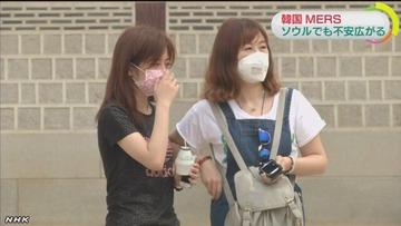 韓国MERS感染者、計87人に…ソウルでも不安強まる