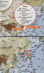 IKEA「韓国は捏造をやめて!日本海が世界の正式名称、販売中止はない」