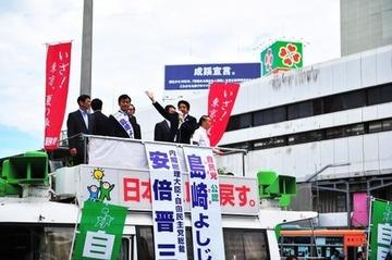 在日華僑「なぜ日本は在日外国人に選挙権を与えたがらないのか?」 → ネット民「まずは自国の選挙権を求めろよ」と総ツッコミwwwww