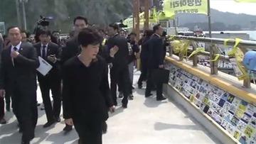 【韓国】パククネがセウォル号追悼式に参加 → 遺族がボイコットして開催中止