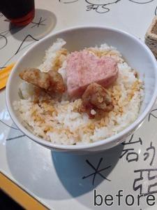 【画像】炎上したSKEカフェ残飯丼が改良を試みるも大失敗wwwww