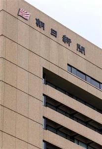「朝日は反省していない。許せない!」 朝日新聞「慰安婦誤報」原告団2万人超え…追加希望者が殺到して史上空前の集団訴訟に