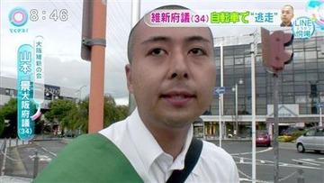 【大阪】LINE府議・山本景が丸坊主になって謝罪