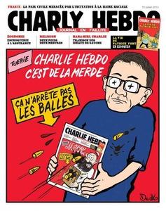 【ダブスタ】16歳少年が「新聞では銃弾を防げない」と風刺 → テロ扇動罪で拘留…フランス