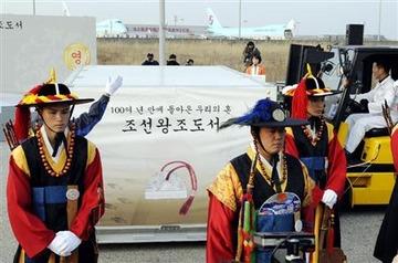 【韓国】民主党が返還した「朝鮮王室儀軌」、文化財指定されず博物館に放置される