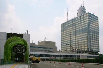 NHK受信料、テレビのない世帯からも徴収する検討開始