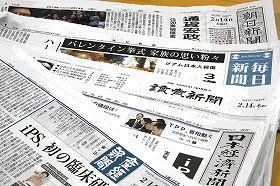新聞の発行部数が1年で激減! 朝日新聞は40万部、読売新聞は60万部