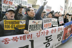 韓国外交委員長「悪いのは米大使に『韓国にも責任』発言を強要した日本。襲撃犯は悪くない」