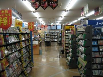 日本から消えゆく職業TOP9 1位レンタルビデオ 2位電話オペレーター