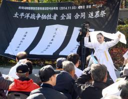【韓国】「日本からの経済協力金3億ドル分は被害者への補償だった」 政府に支払い求め提訴へ