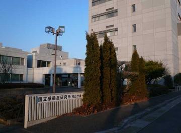 【東京】エボラ感染疑いの男性「患者の遺体が入った袋に素手で触れた」