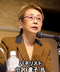 【御嶽山噴火】社会評論家・小沢遼子「雨で捜索活動を中断する自衛隊は軍隊と呼べない」