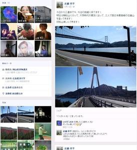 山岳遭難救助の隊員が滑落死 → 救助された近藤祥平さんが「いろんな発見があって楽しかったよ(^^)」とフェイスブックに書き込んで大炎上