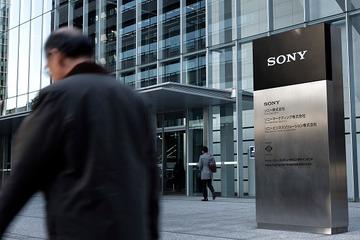 【話題】やっぱり間違いだったのか…キリンとソニー「本社を売ったら、売れなくなった」