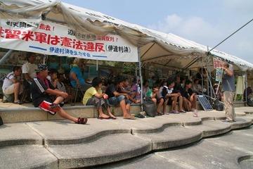 【辺野古】沖縄国家公務員労組「移設反対派のテント撤去は苦痛なのでやりたくない」