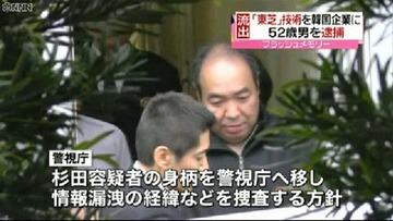フラッシュメモリー技術を韓国に流出させた売国奴・杉田吉隆に懲役5年の判決…東京地裁