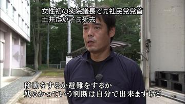 【速報】土井たか子さん死去