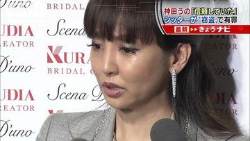 【芸能】神田うの、ママタレ資質に疑問の声…窃盗被害で発覚「シッター4人体制」