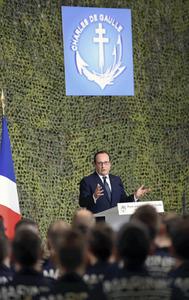 フランス「イスラム国掃討作戦のため原子力空母を派遣する」