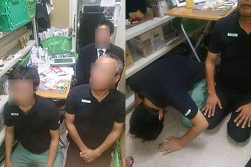 【速報】ファミマ店員に土下座させ動画投稿、39歳無職男を逮捕