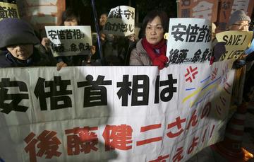 【イスラム国】「安倍政権は人質を殺さないで」 首相官邸前で後藤健二さんの解放を求めるデモ