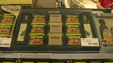 韓国ではSPAMが高級品として売られていると判明