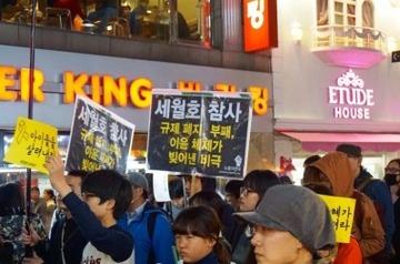 【韓国】セウォル号の被害者は兵役免除? 意味不明な厚待遇に「国が壊れていく」と嘆きの声