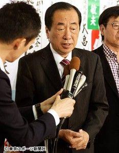 【衆院選】菅直人、衆院選で見えた地元での凄い嫌われっぷり…お年寄りが握手するのを嫌がって自宅に帰り鍵かけられた