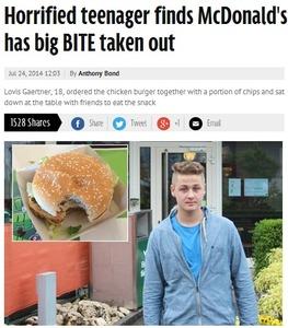 【マクドナルド】客がかじった食べかけハンバーガーを別の客に提供