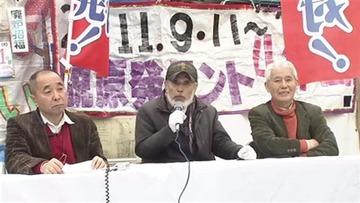 脱原発テント「裁判に負けて2600万請求された。誰か1億円寄付してください」
