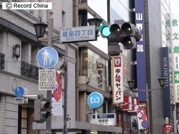 中国人の予約拒否し、論争中の銀座すし店が事情説明 「中国人はドタキャンが多く、採算がとれない」