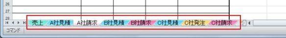 Excelマスターへの道! 作業時間を短縮する珠玉のExcel技集【知っ得!まとめ】