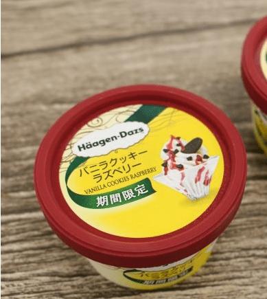 ハーゲンダッツから「バニラクッキーラズベリー」が復活販売!