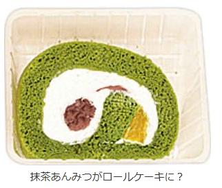 ファミマから抹茶あんみつを再現したロールケーキ「お抹茶あんみつロール」が登場!