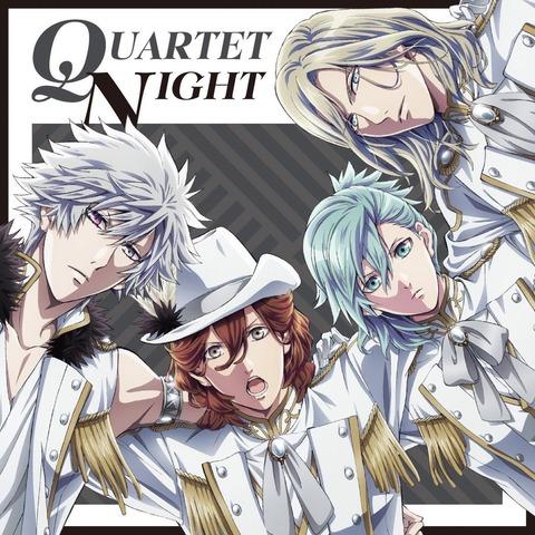 「うたプリ」・QUARTET NIGHTのシングル「God's S.T.A.R.」初週で10.8万枚を売り上げ、初登場1位を獲得!